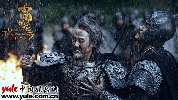 虎啸龙吟剧情现高潮吴秀波演技爆发力惊人